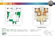 国际森林岛4室2厅2卫128平方米户型图