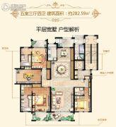 大美城5室3厅4卫282平方米户型图