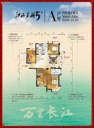 江山多娇5期4室2厅2卫120平方米户型图