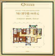 博富・南湖壹�4室2厅2卫131平方米户型图