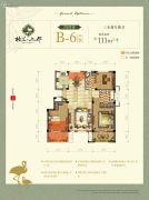 格兰上郡3室2厅2卫111平方米户型图