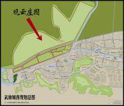 莫干山观云庄园规划图