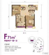 绿地・香树花城2室2厅1卫71平方米户型图