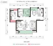 中航花园2室2厅1卫92平方米户型图
