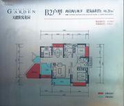 天健阳光花园2室2厅2卫86平方米户型图