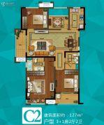 苏宁悦城4室2厅2卫127平方米户型图