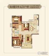 恒大帝景4室2厅2卫141平方米户型图
