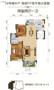 恒大名都2室2厅1卫108平方米户型图