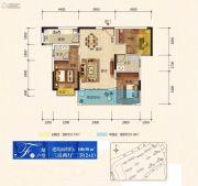 联诚雅郡3室2厅2卫100平方米户型图