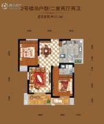 南国中心2室2厅2卫112平方米户型图
