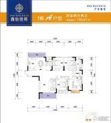 鑫怡佳苑4室2厅2卫139平方米户型图