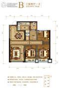 金科天悦3室2厅1卫94平方米户型图