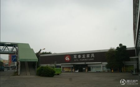 水云天公馆