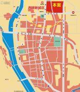 西峡财富新城交通图