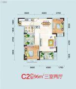 天润万象城3室2厅1卫96平方米户型图
