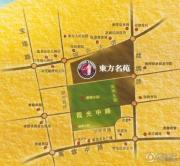 东方名苑交通图