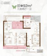 新城�Z悦城3室2厅1卫92平方米户型图