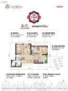 万科城市之光3室2厅2卫99平方米户型图