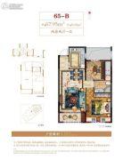 龙都・瓯江花园2室2厅1卫65平方米户型图