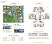 广州亚运城97--109平方米户型图