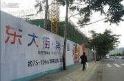 华宇广场实景图