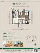 景业荔都3室2厅1卫96平方米户型图