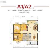 东方装饰城3室2厅2卫107--117平方米户型图
