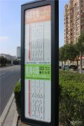 中洲珑悦交通图