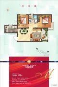 名辉豪庭2室2厅1卫78平方米户型图