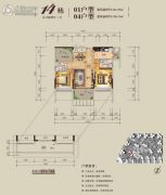 兴昂国际城3室2厅2卫121平方米户型图