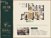 万达・西安one4室2厅2卫148平方米户型图