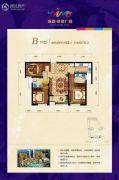 浙富・世贸广场3室2厅2卫122平方米户型图