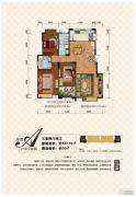 凌宇犀地3室2厅2卫147平方米户型图