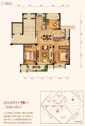 三水润园二期3室2厅2卫98平方米户型图