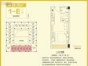 和昌中央悦府・UI空间1室1厅1卫35平方米户型图