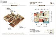 卢浮世家2室2厅2卫93平方米户型图