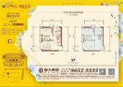 恒大金碧天下二期2室2厅1卫0平方米户型图