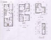 歌林和院250平方米户型图