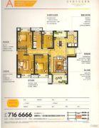 宝龙国际社区4室2厅1卫110--112平方米户型图