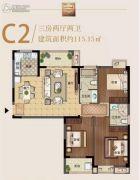 海投尚书房3室2厅2卫0平方米户型图