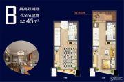 银城KinmaQ+社区1室1厅2卫45平方米户型图