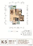 天立香缇华府2室2厅1卫69平方米户型图