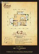 福康瑞琪曼国际社区2室2厅1卫89平方米户型图