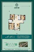 金鼎华郡3室2厅1卫118平方米户型图