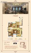 华天首府4室2厅2卫141平方米户型图