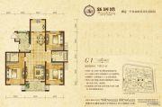 新河湾3室2厅2卫138平方米户型图