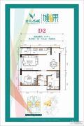 碧鸡名城2室2厅1卫0平方米户型图