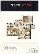 万科中梁・新都会4室2厅2卫129平方米户型图