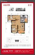 MOMA焕城3室2厅1卫88平方米户型图