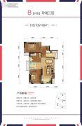 剑桥府邸3室2厅1卫105平方米户型图